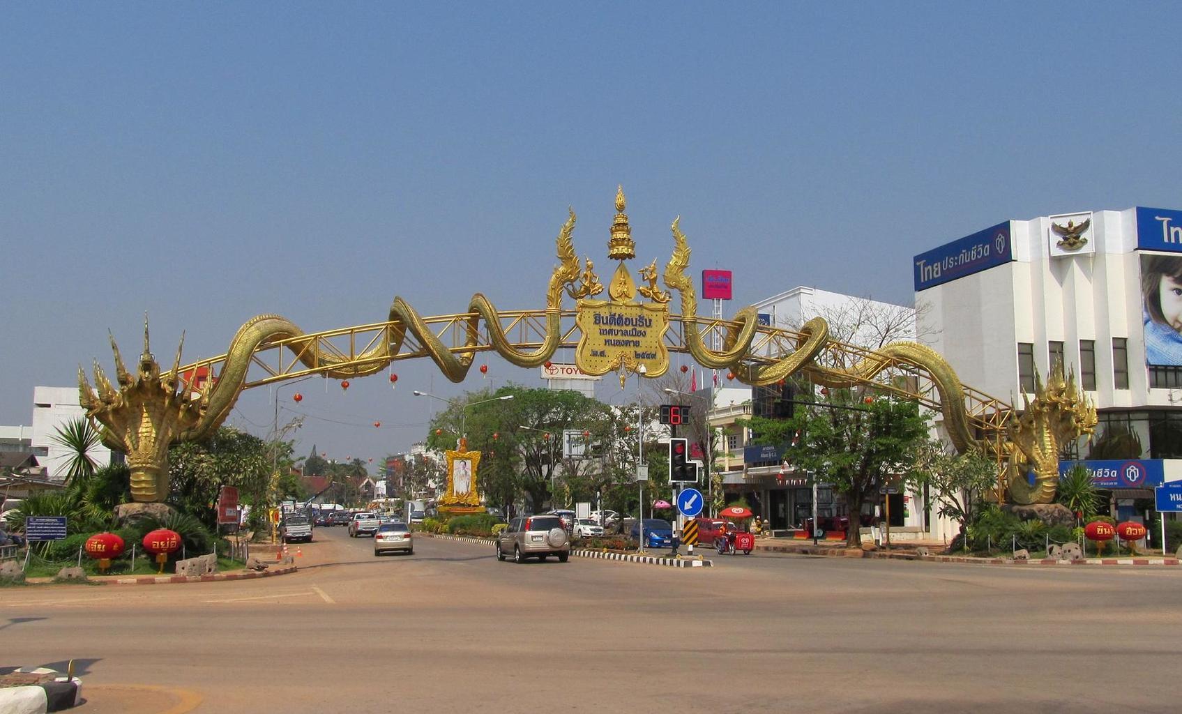 Nong Khai - vstupní brána do města