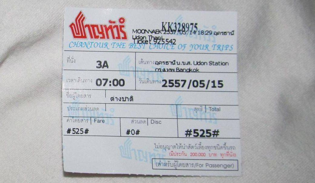 Thajské autobusy