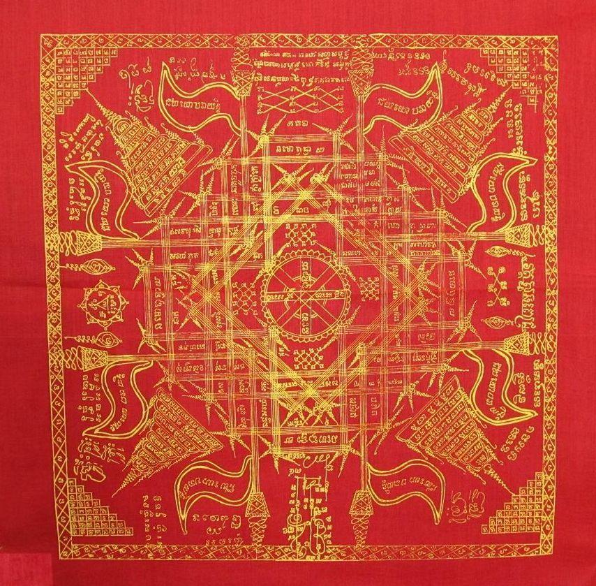 Maly-obrazek-na-ochranu-domu-cerveny-posveceny-z-Preah-Vihear