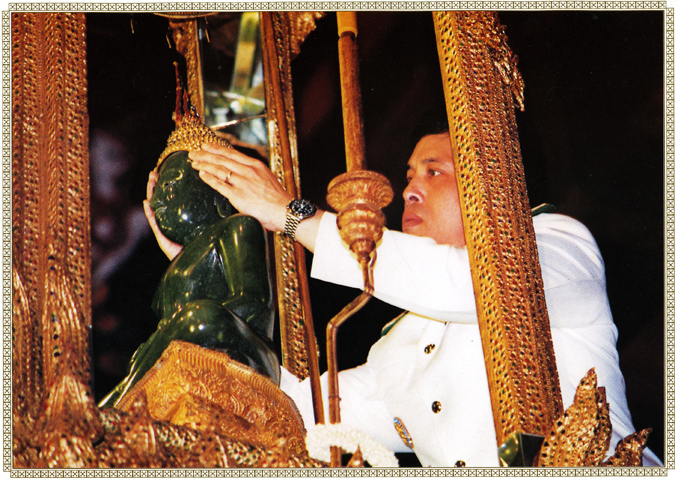 Princ Maha Vajiralongkorn March 16, 1995,