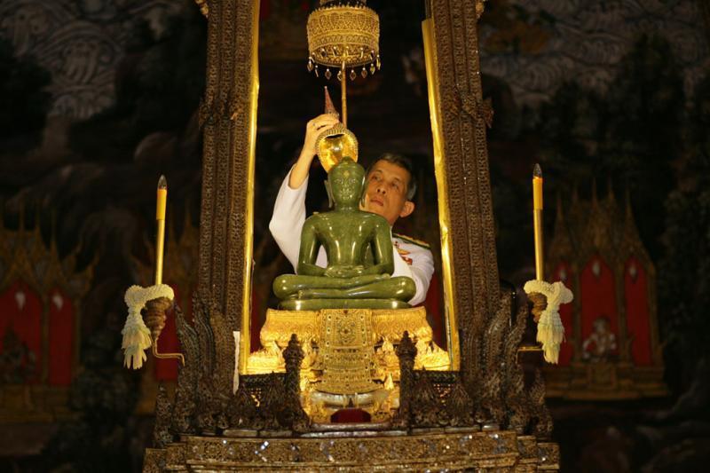 Princ Maha Vajiralongkorn