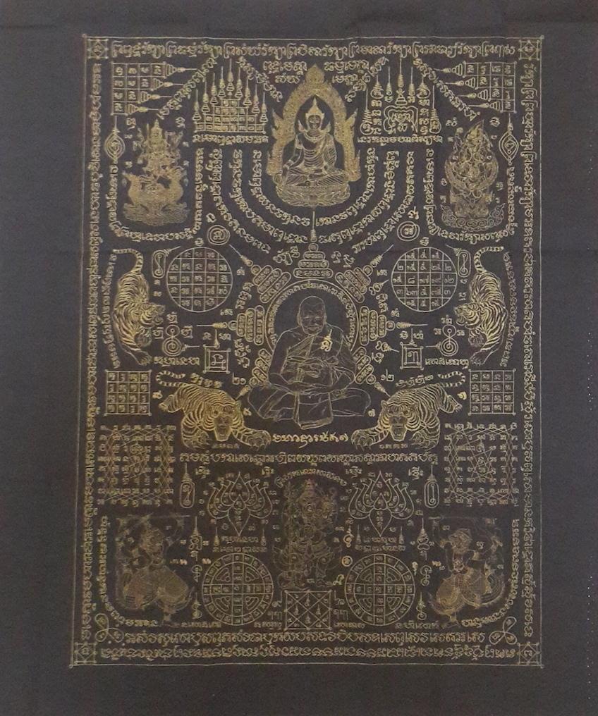 Thajsky-obrazek-na-ochranu-domu-cerny-posveceny-z-Wat-Bang-Phra