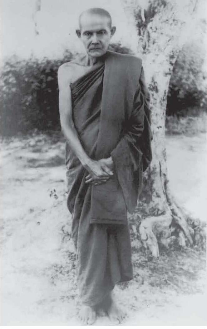 Ajan Mun 1942