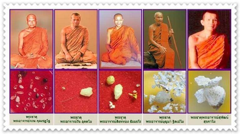 Pět mnichů, oběti letecké katastrofy