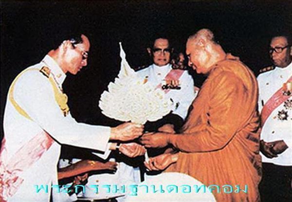 Ajan Van Uttamo přijímá jmenování od Thajského krále