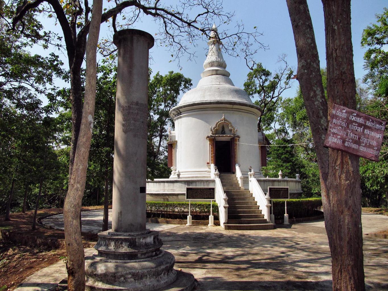 Wat Tham Puang - kopie Lumbíni