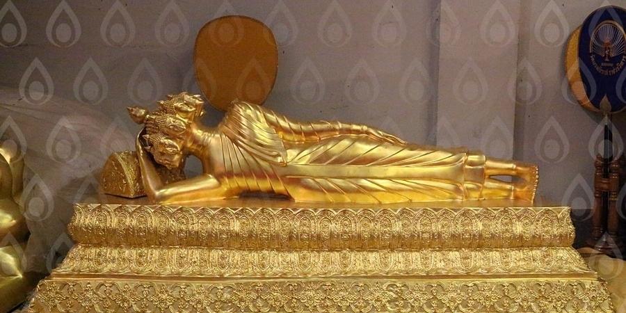 Phra Setthi Nawakot