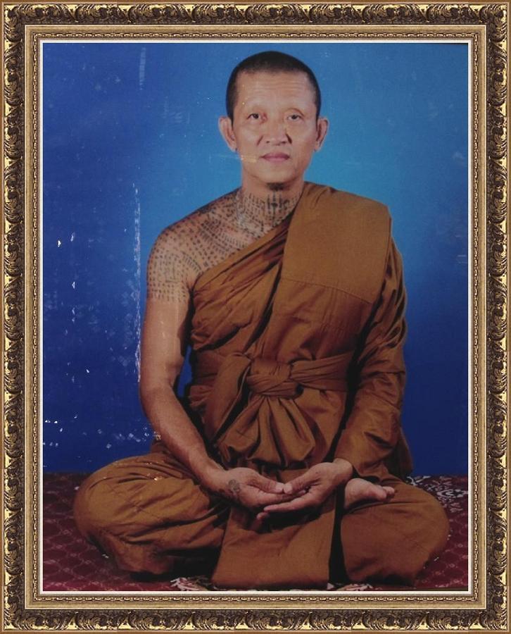Luang Por Kasem - Wat Muang