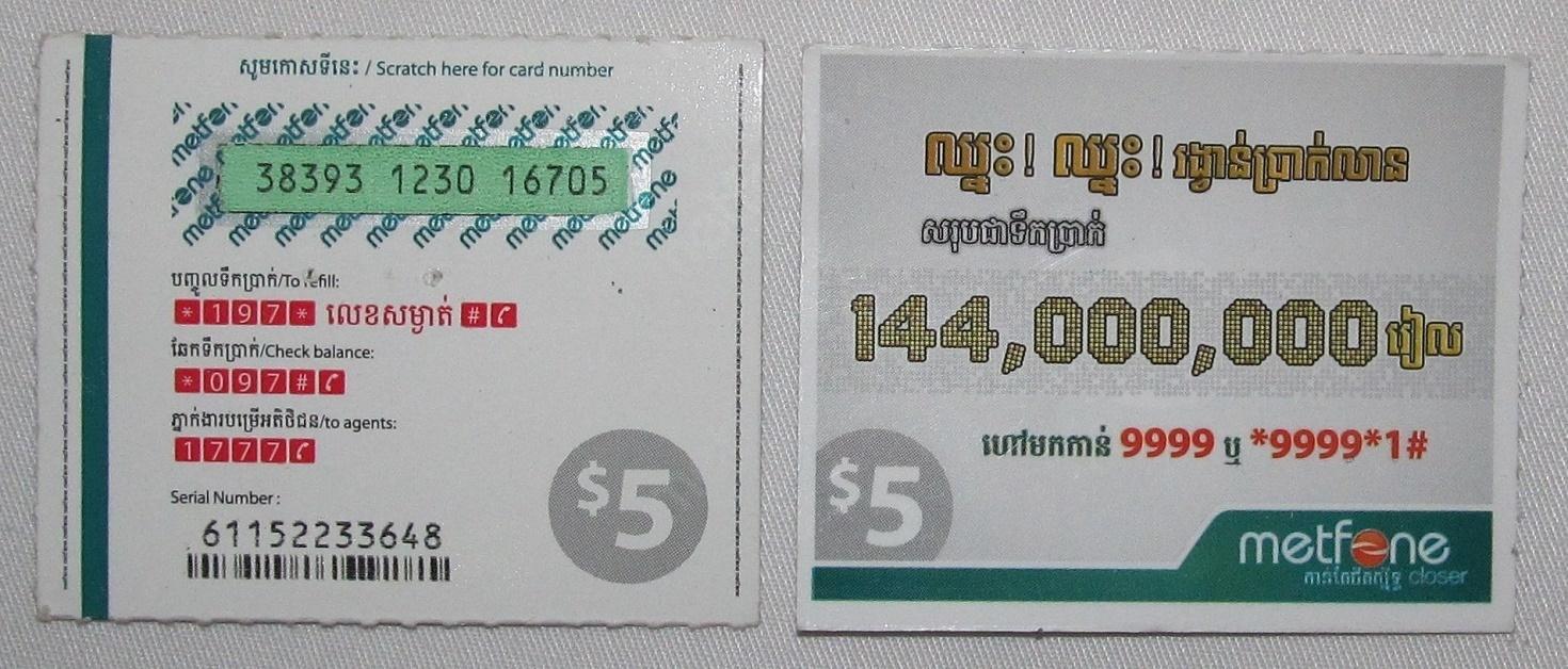 stírací dobíjecí kupony 5 USD
