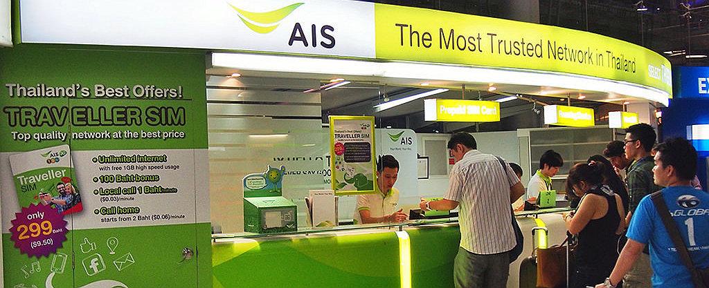 AIS na letišti Bangkok
