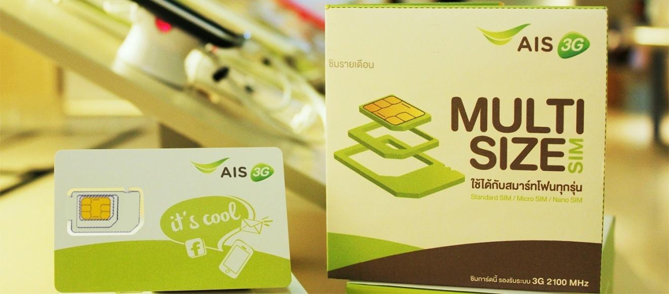 Multisize SIM