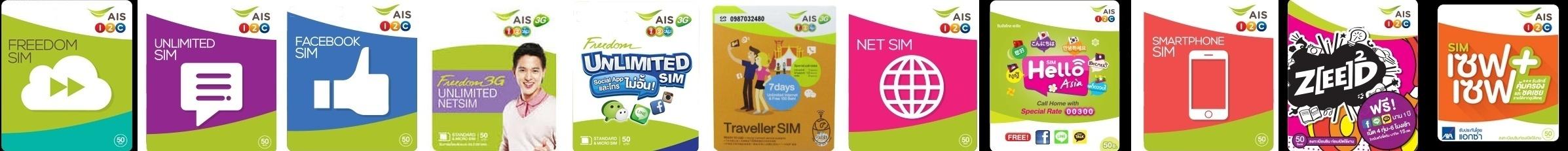 Thajské SIM karty
