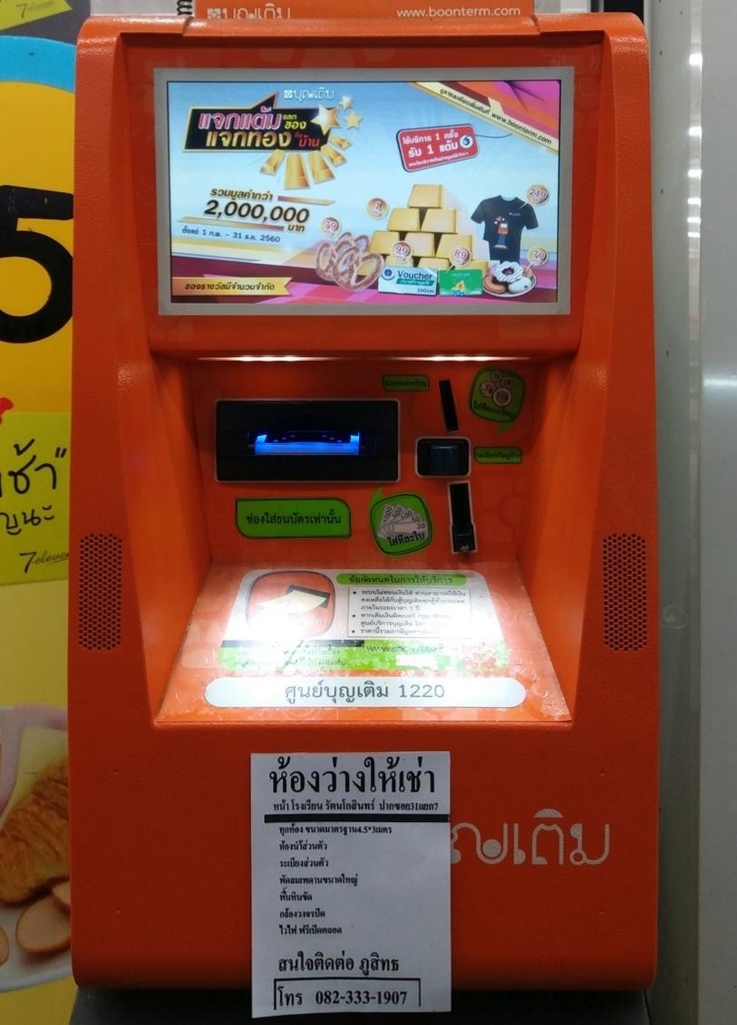 Thajský automat