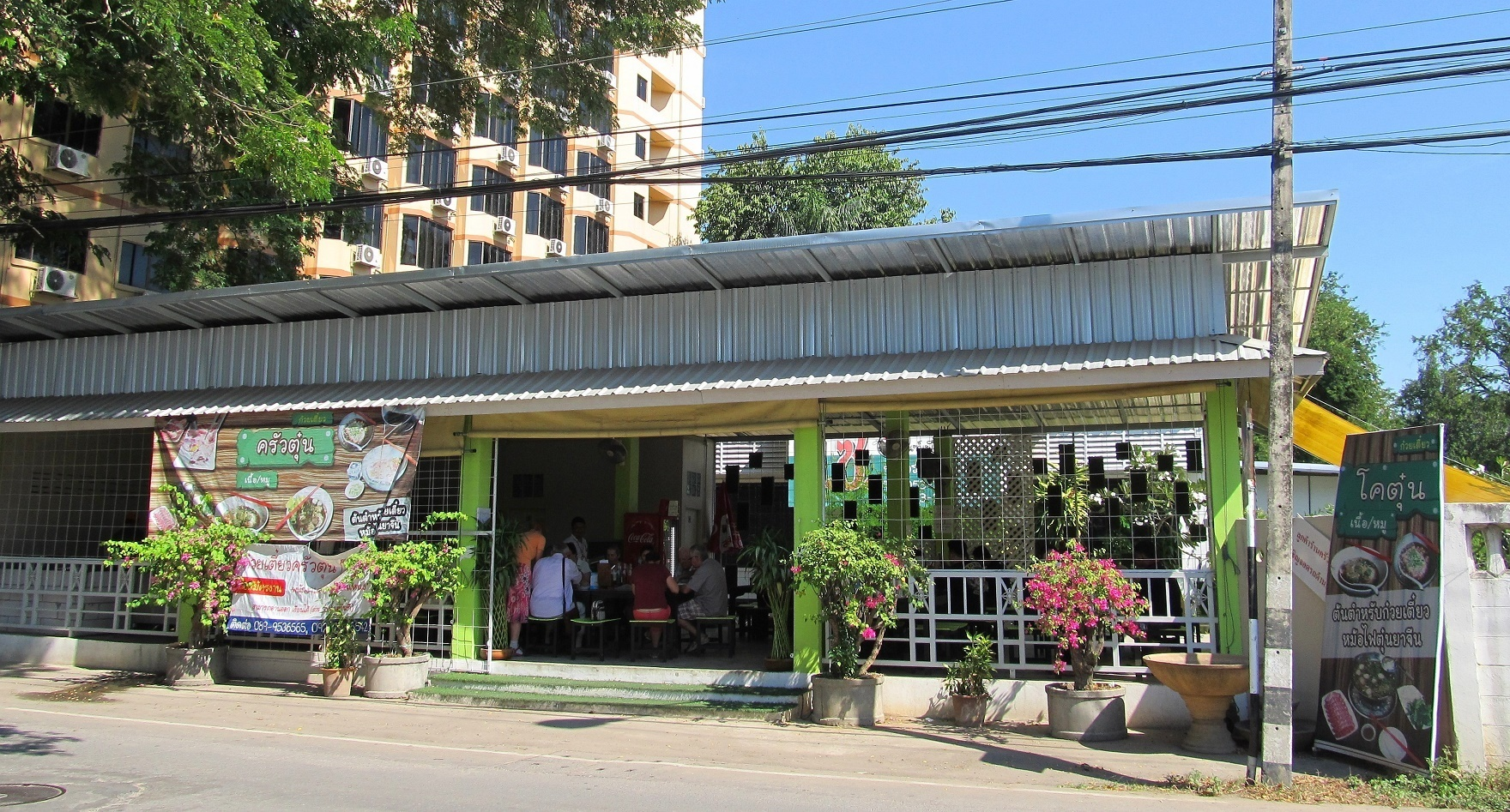 Restaurace Krua Toon - Chiang Mai
