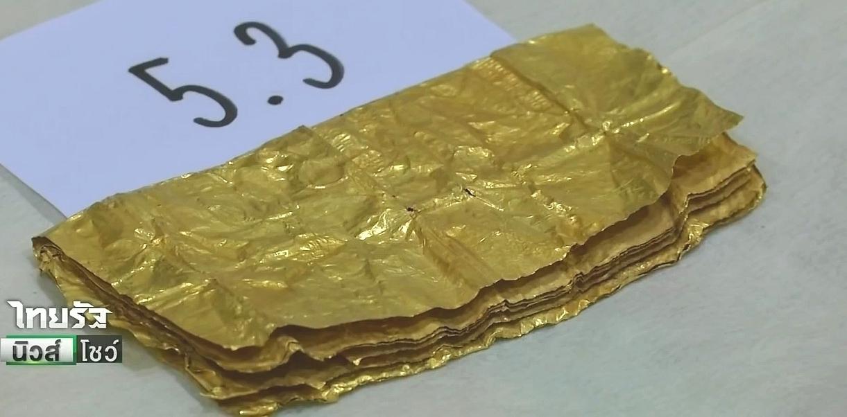 Zlaté plíšky