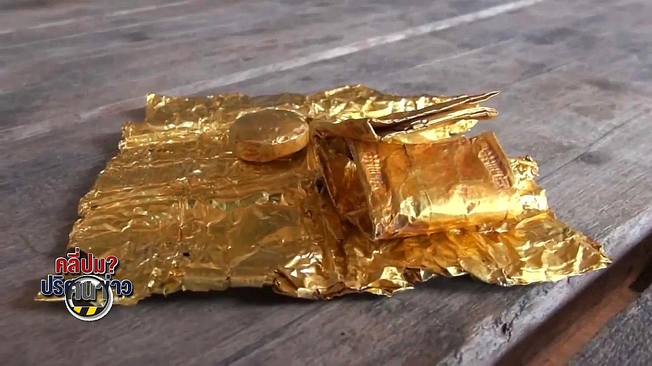 Zlato v Phattalung
