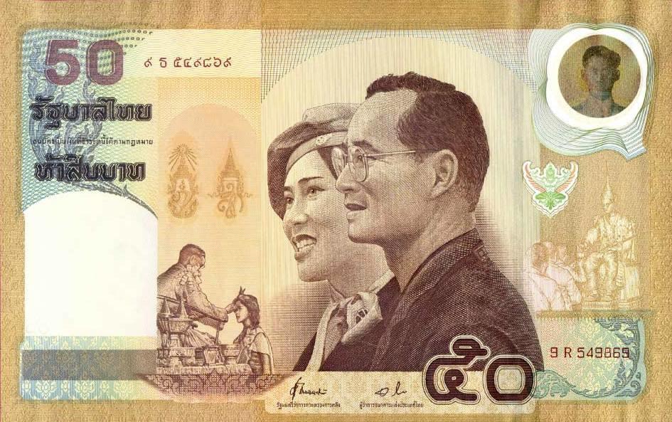 50 THB výroční bankovka