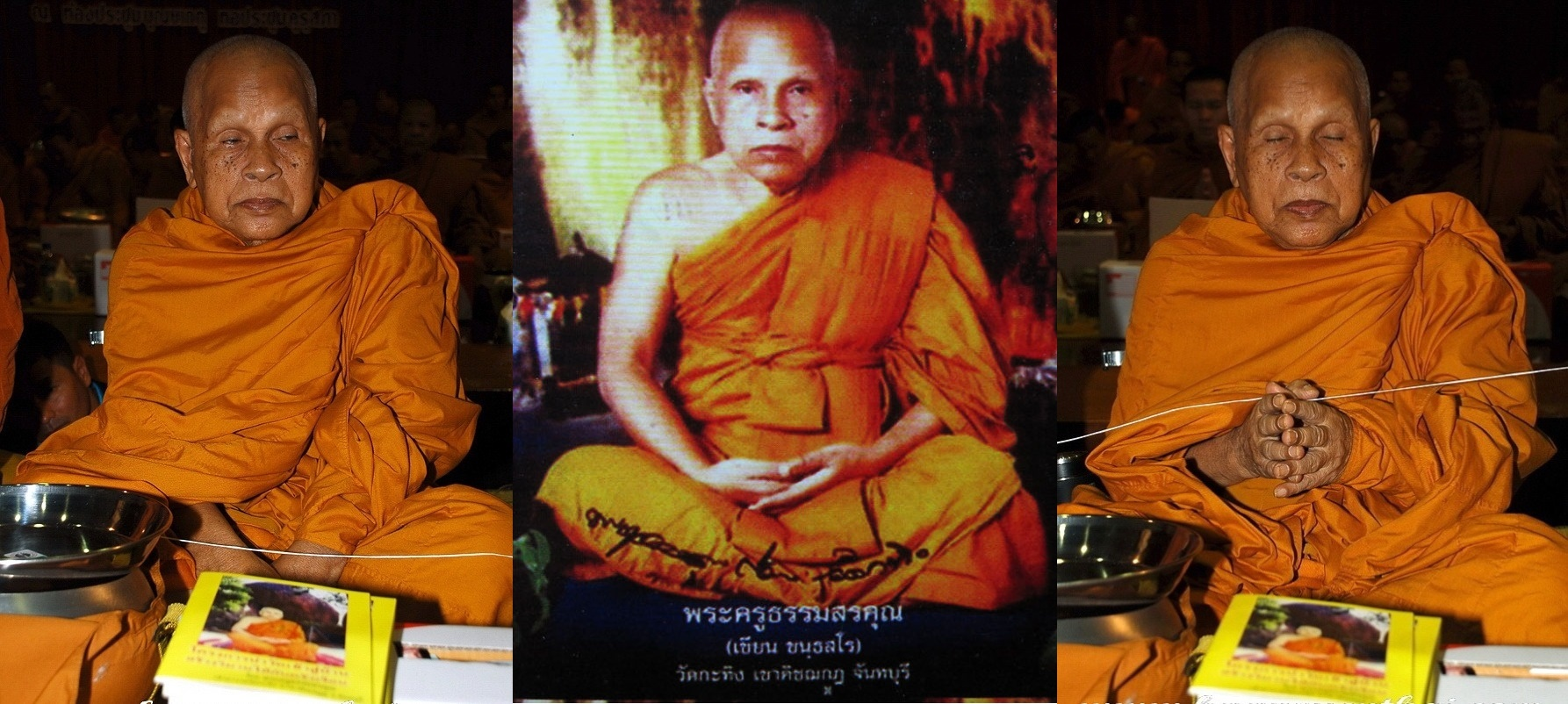 Luang Pho Khian
