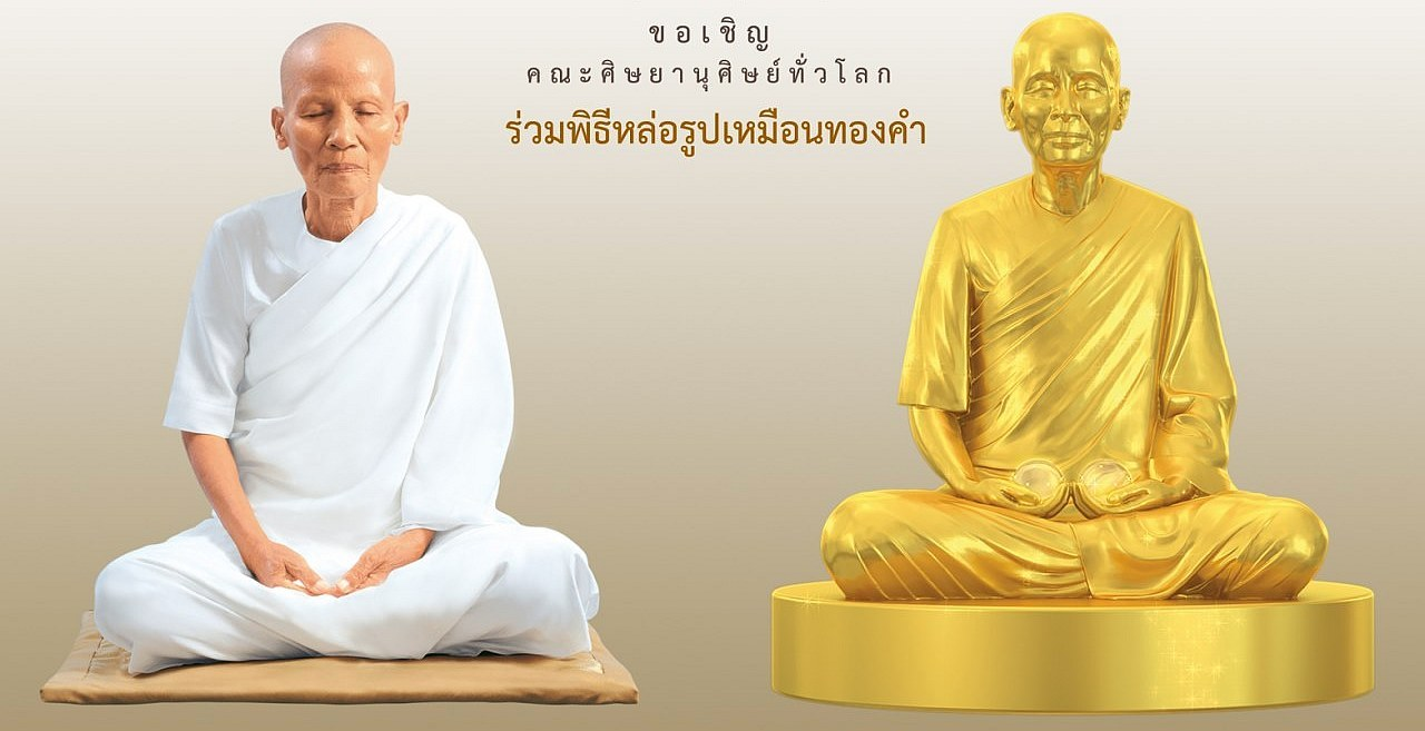 Nun Chandra - Zakladatelka kláštera Wat Phra Dhammakaya a její zlatá socha