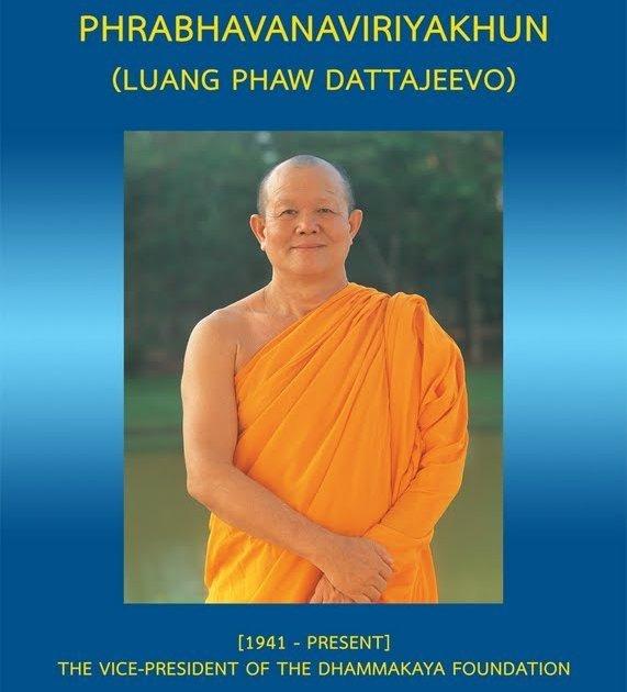 Zástupce opata Luang Por Dattajeevo