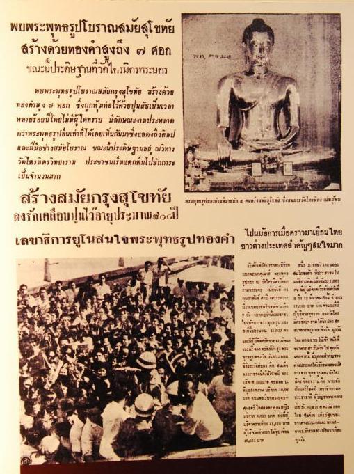 Dobové noviny - Zlatý buddha - Wat Traimit