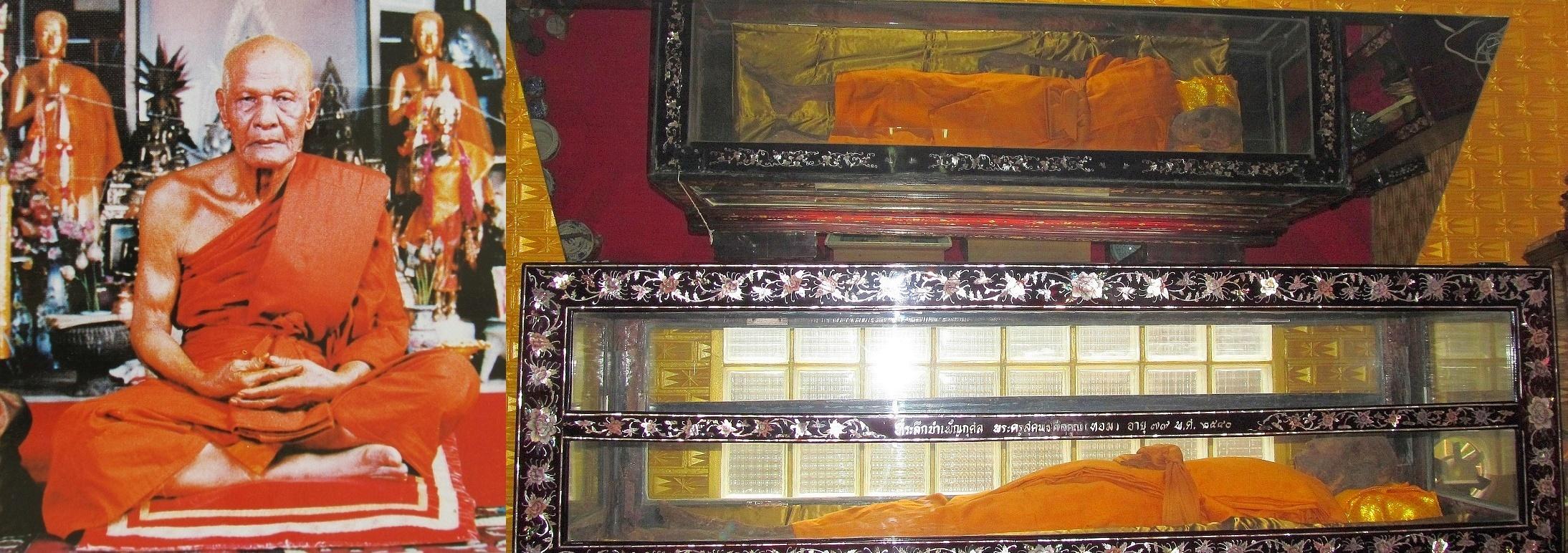 Luang Pho Hom - Wat Tha It - Thajsko 2010