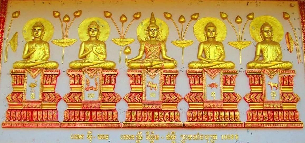 Pětice Buddhů - Kambodža