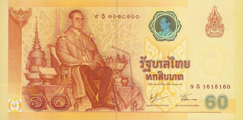 Thajská šedesátibátová bankovka 2006 - přední strana