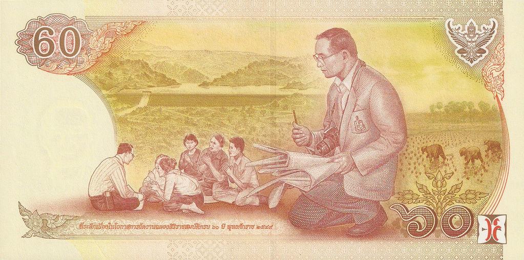 Thajská šedesátibátová bankovka 2006 - zadní strana