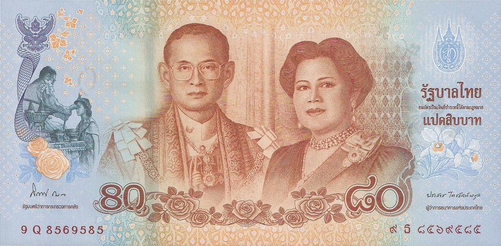 Thajská osmdesátibátová bankovka - přední strana