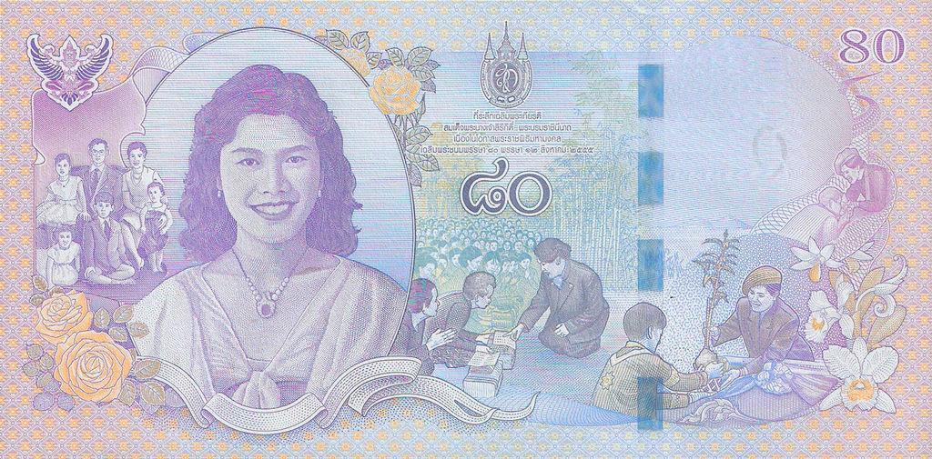 Thajská osmdesátibátová bankovka - zadní strana