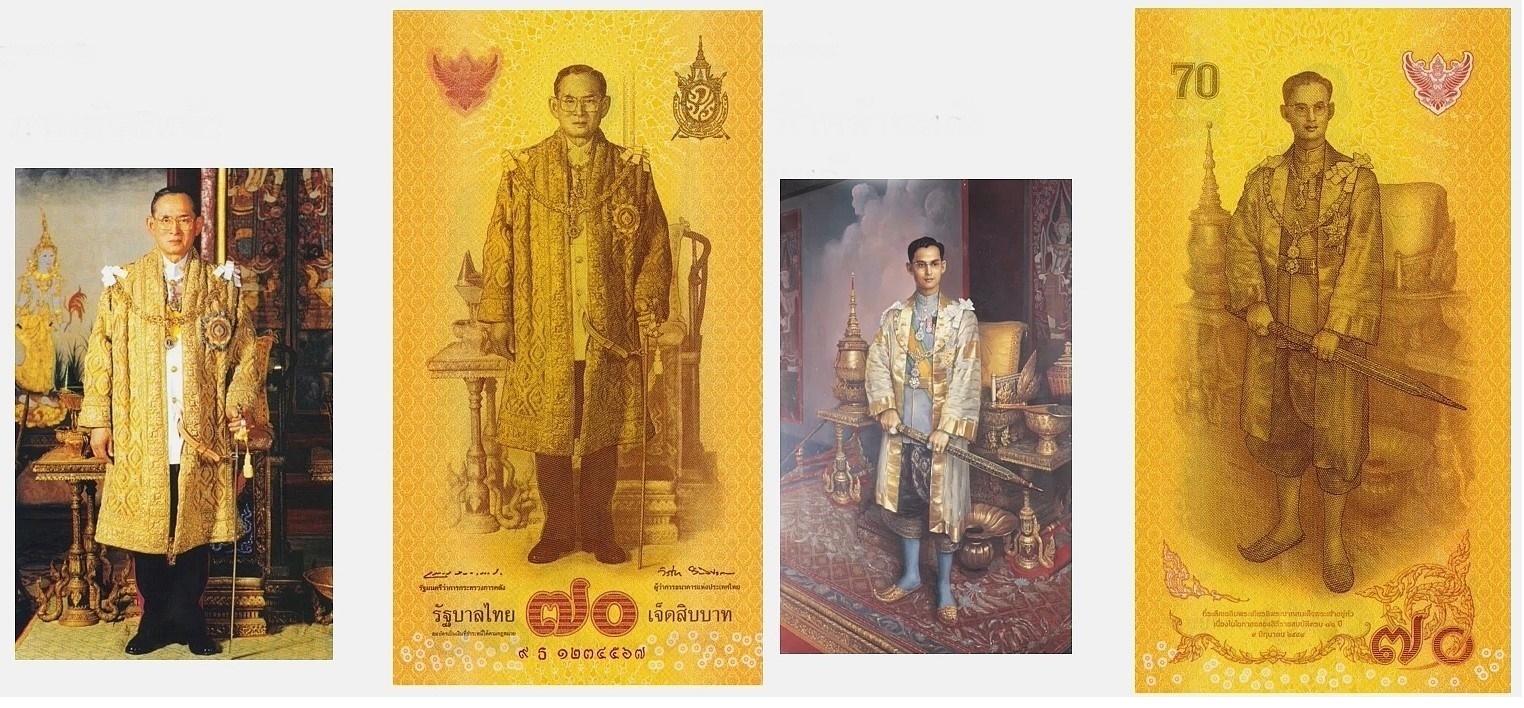 Thajská sedmdesátibátová bankovka a její předlohy