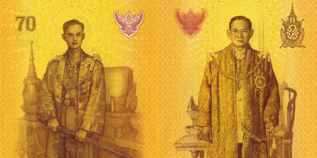 Thajská sedmdesátibátová bankovka - náhled