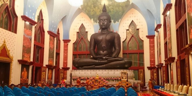 Wat Dhammamongkol náhled