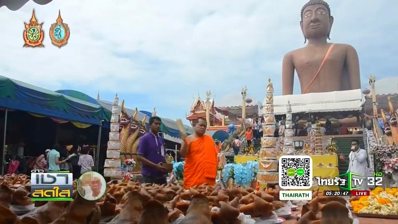 Červený Buddha Wat Klang Bang Phra 9.9.2059