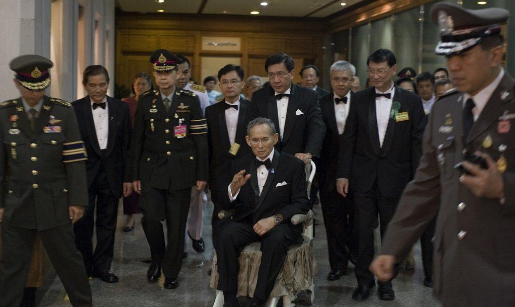 Thajský Král Ráma IX. 2016