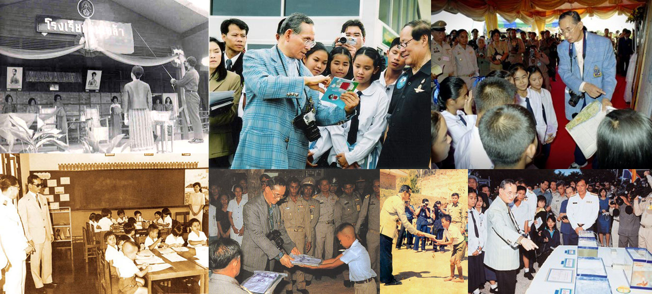 Thajský král Bhumibol Adulyadej
