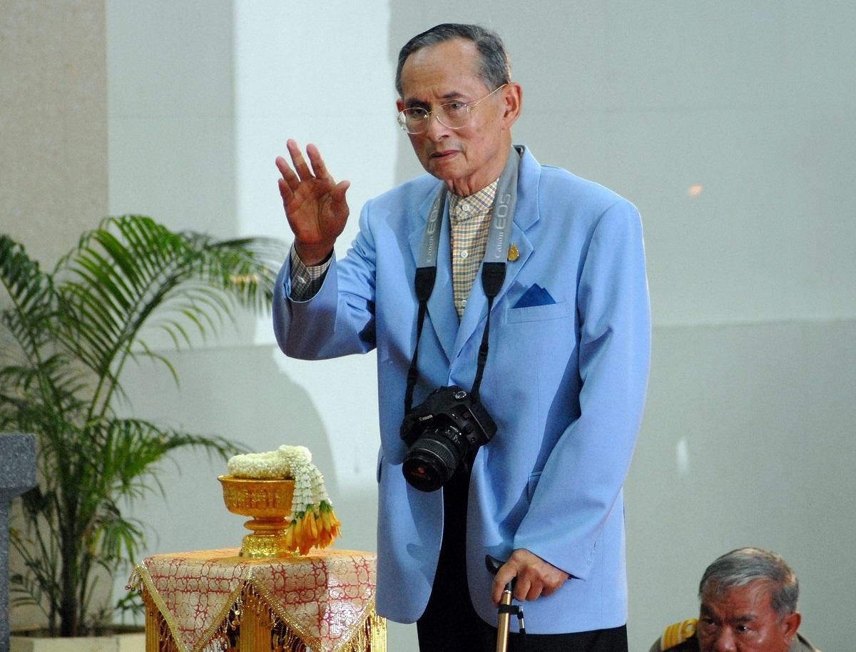 Thajský Král Ráma IX.