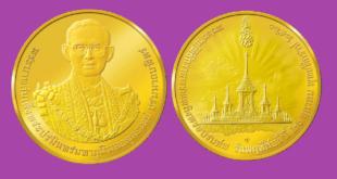 Zlaté pamětní mince